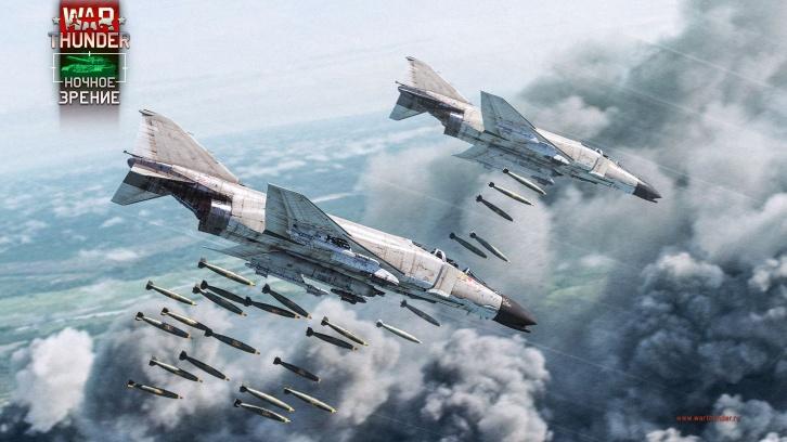 Истребители МиГ и «Фантом» под покровом ночи в свежем обновлении War Thunder