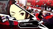 Руки-щупальца тянутся к японским школьницам — третий трейлер Persona 5 Scramble