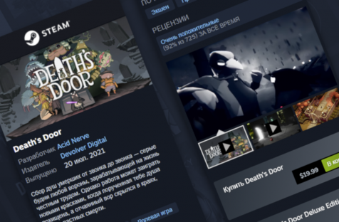 Valve готовится выпустить новую версию мобильного приложения Steam