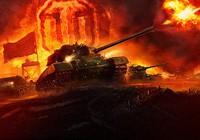 Прими участие в национальном кубке World of Tanks!