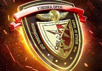 Kubinka International Open Cup. Праздник для всех