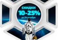 Igrovoz.ru устраивает распродажу игр Сида Мейера и дарит скидки на весь каталог