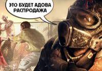 Igrovoz.ru устраивает распродажу до 85% на Хэллоуин и снижает цены на новинки!