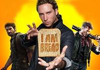 Трой Бейкер озвучил кусок хлеба