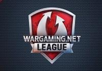 В Варшаве пройдет Гранд-финал Wargaming.net League