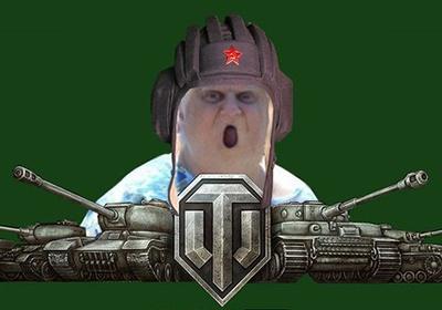 Роскомнадзор проверяет World of Tanks на предмет противоправной информации