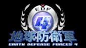 Первые детали и трейлер Earth Defense Force 4