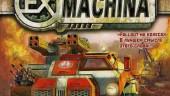Ex Machina - финишная прямая