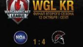 Лига Wargaming. Финал второго сезона Wargaming.net League Корея