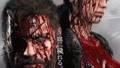 Metal Gear Solid 5: кровавый постер и сколько места займёт игра