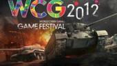 Открылась регистрация на отборочные WCG по World of Tanks