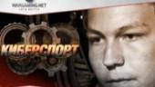 Лига Wargaming. Программа «Киберспорт». Четырнадцатый выпуск