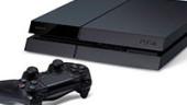 Никакой платы за запись геймплея на PS4