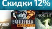 Igrovoz.ru снижает цены на предзаказы!