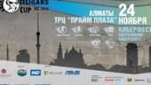 TECHLABS CUP завершится в Казахстане