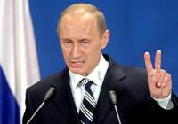 Россия ударила по Сирии в авиасимуляторе