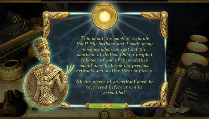 к игре Luxor: Quest for the Afterlife
