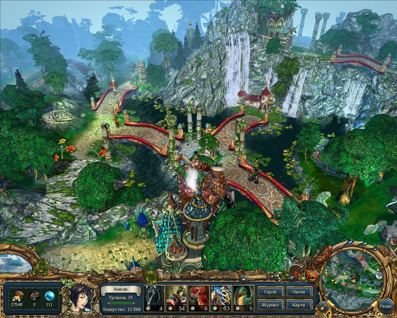 screenshots king's bounty: armored princess
