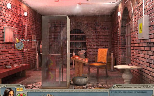 к игре Alabama Smith in Escape from Pompeii