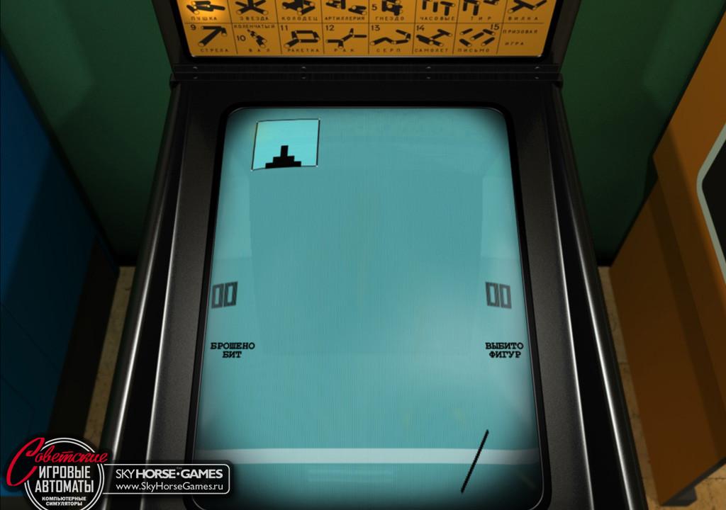 Скачать игру советские игровые автоматы через торрент игровые автоматы книжки бесплатно и без регистрации с большим кредитом
