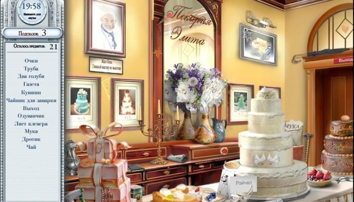 к игре Dream Day Wedding: Married in Manhattan