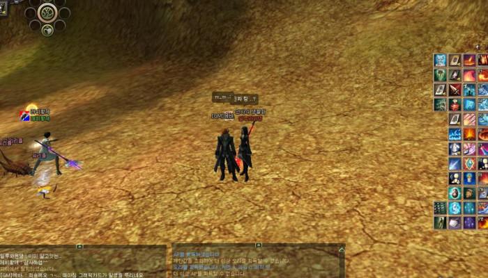 к игре Ys Online: The Call of Solum