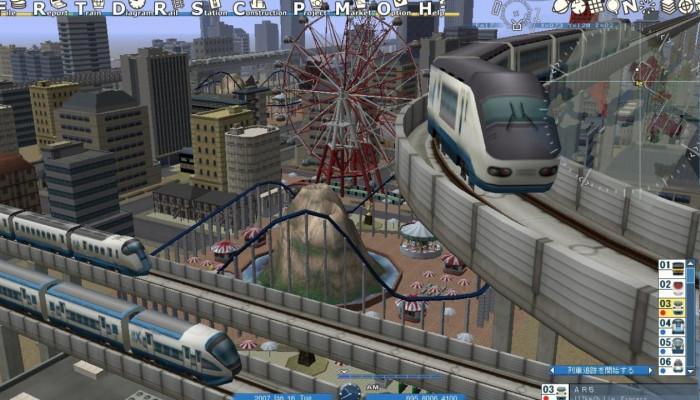 к игре A-Train 8
