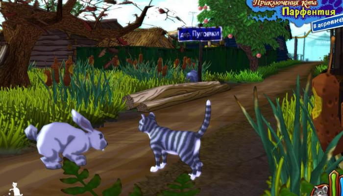 к игре Невероятные приключения кота Парфентия в деревне