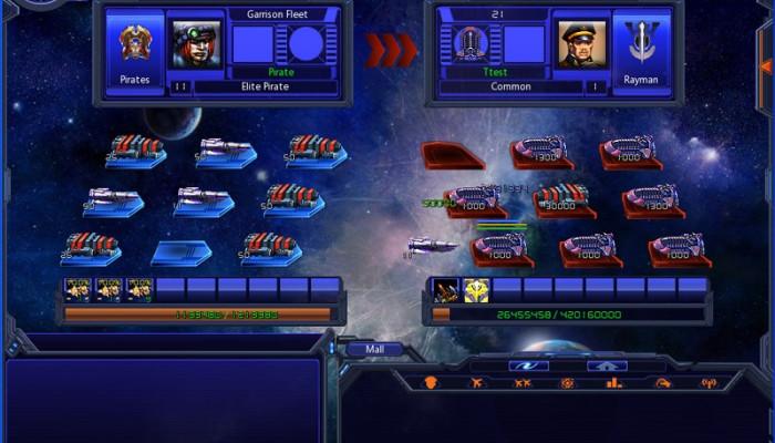к игре Galaxy Online