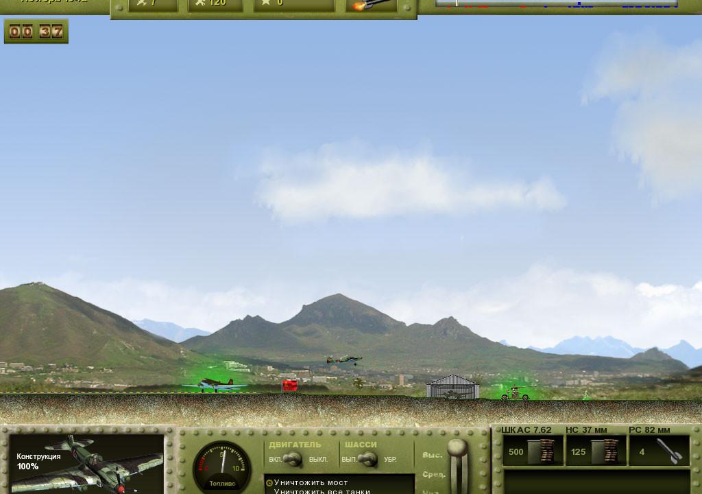 ил-2 игра видео