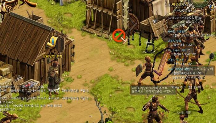 к игре Karcass Online