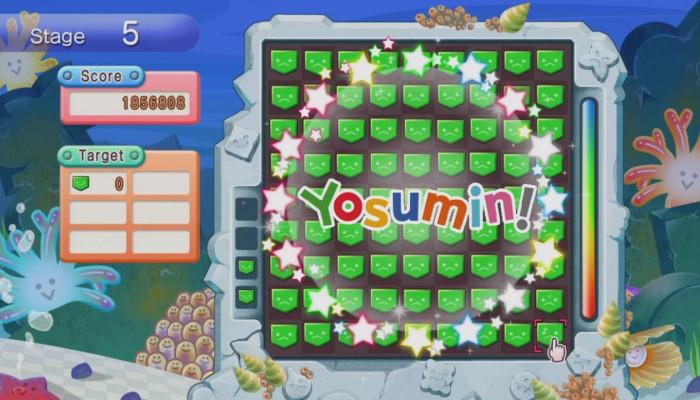 к игре Yosumin!