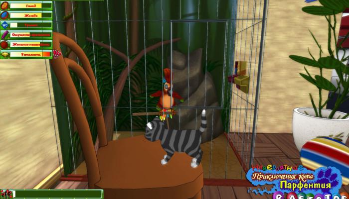 к игре Невероятные приключения кота Парфентия в детстве