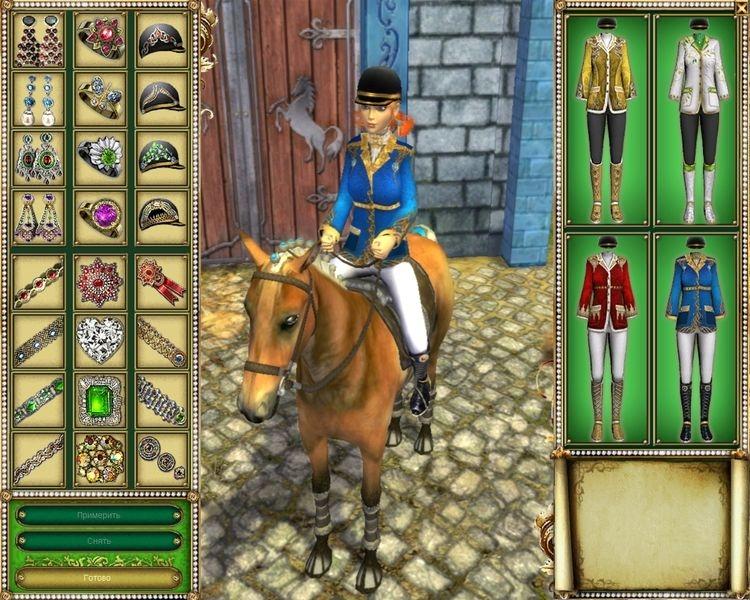 Скачать игру приключение принцессы королевский турнир