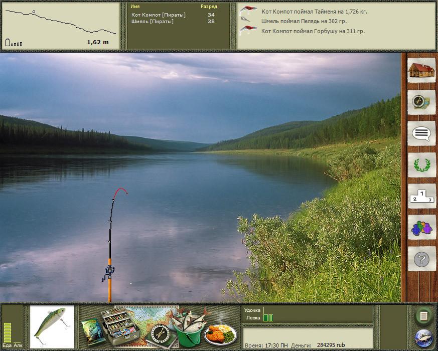 игра русская рыбалка деньги