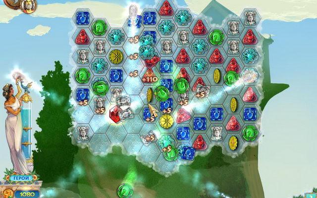 к игре Heroes of Hellas 2: Olympia