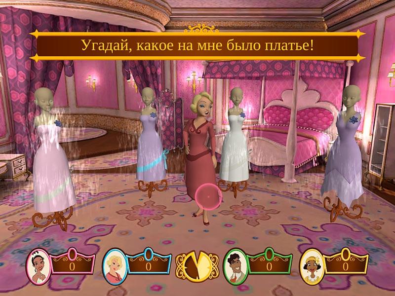 Принцесса и лягушка (прохождения видео игры) бальное платье.