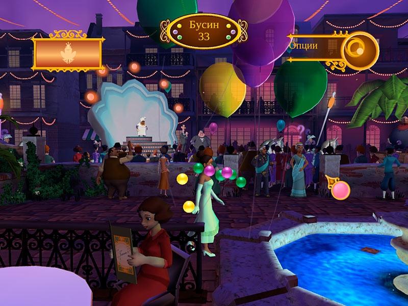 Как Скачать Принцесса И Лягушка Игру Видео img-1