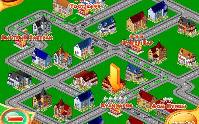 Скриншот к игре Мастер Бургер. все игры для мальчиков скачать бесплатно. И