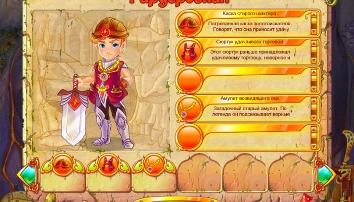 к игре Dwarf's Story, A