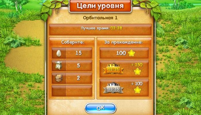 farm frenzy 3 русская рулетка 2010/full/eng