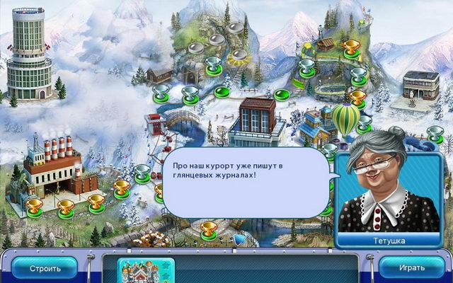к игре Ski Resort Mogul