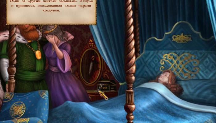 к игре Love Chronicles: The Spell