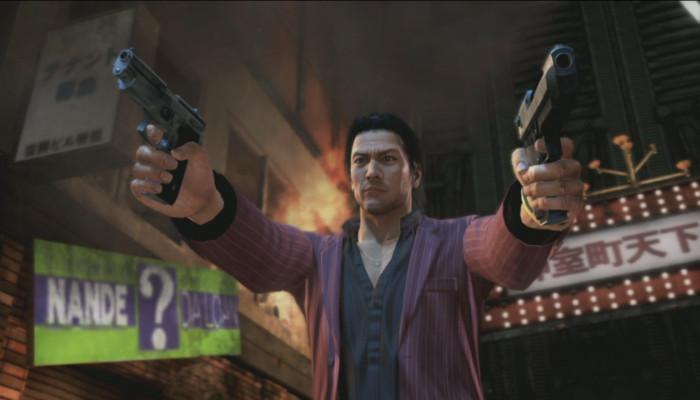 к игре Yakuza: Dead Souls