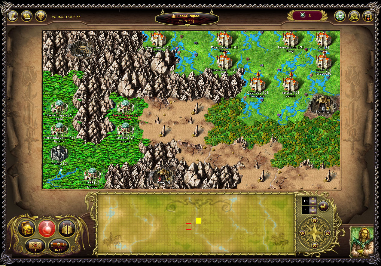 My Lands my lands скриншоты