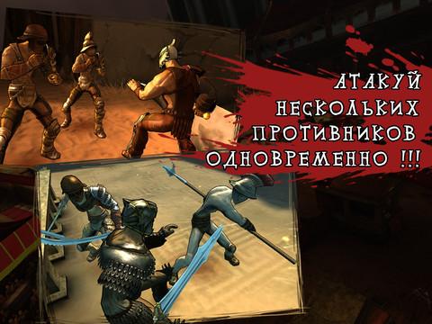 игры на пк про гладиаторов: