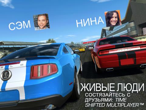к игре Real Racing 3