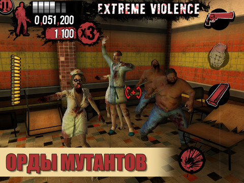 к игре House of the Dead: Overkill - The Lost Reels