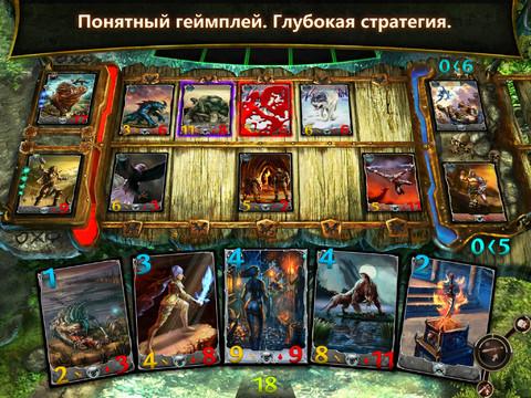 портал зарубежной карточні ігри на двох спецтехника