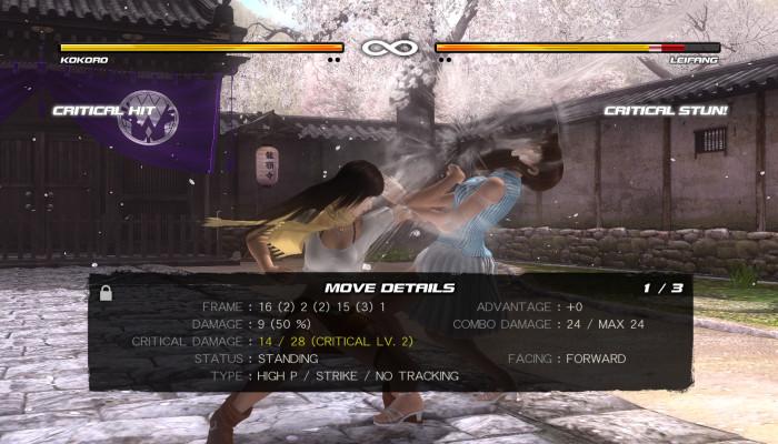 к игре Dead or Alive 5 Ultimate
